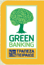 Green Home Banking by Τράπεζα Πειραιώς